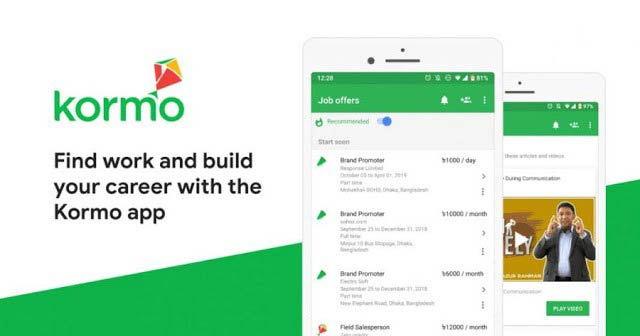 Google's Kormo, an entry-Level job app for Indian job seekers