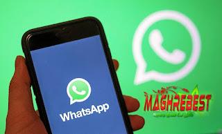 نصائح وحيل سرية من WhatsApp قد لا تعرفها