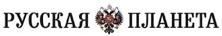 http://rusplt.ru/our-people/our-people-1_189.html