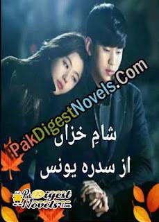 Sham E Khizaan (Complete Novel) By Sham E Khizaan