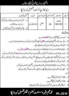 Revenue Department Jobs 2021, 1500+ job