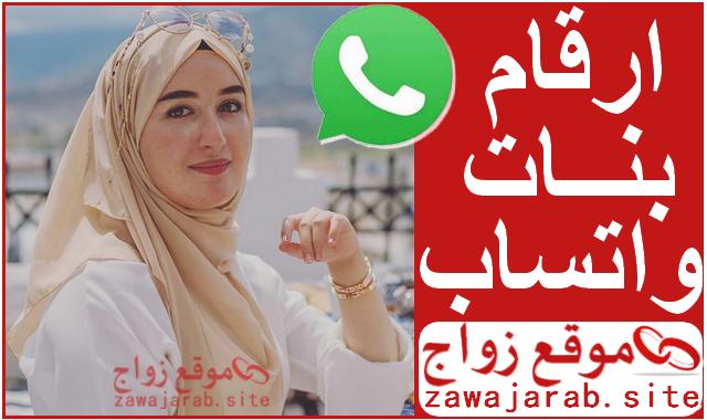 بنات dating و marriage موقع للزواج ارامل و arab مطلقات بنات مطلقات