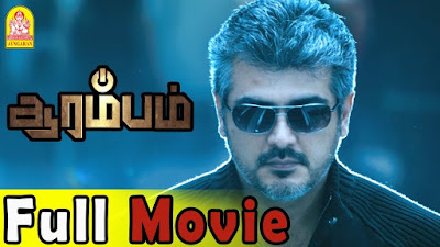 arrambam tamil movie ajith kumar nayanthara
