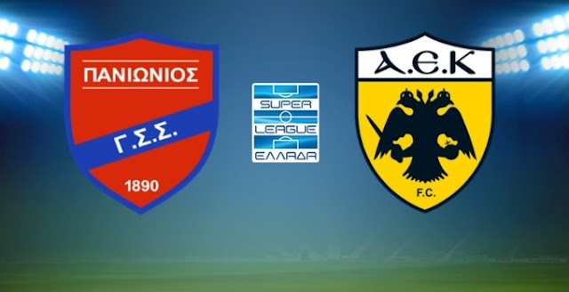 ΠΑΝΙΩΝΙΟΣ - ΑΕΚ  Panionios-Aek   live streaming