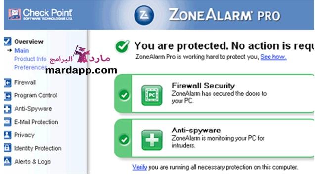 تحميل برنامج جدار ناري للكمبيوتر للحماية من الفيروسات zonealarm