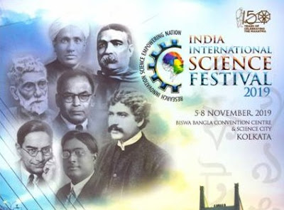 Prime Minister Narendra Modi to inaugurate Fifth India International Science Festival on 5th November