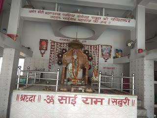 Sai Manokamana Darbar, Police Colony, Anisabad, Patna Bihar