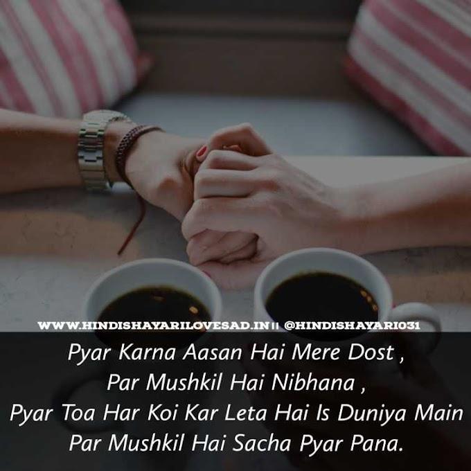 Best Sad Love Shayari ( सैड लव शायरी ) in Hindi  -2021