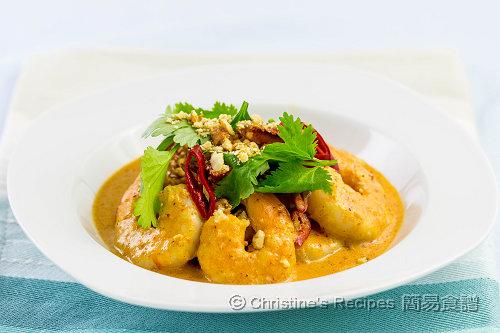 泰式紅咖哩蝦球 Thai Prawn Red Curry02
