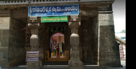 Golingeswara Swamy Temple - Shiva Temple - Biccavolu, Timings, Address, Images