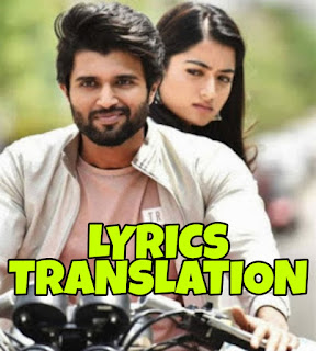 Inkem Inkem Inkem Kaavaale Lyrics in English | With Translation | - Geetha Govindam
