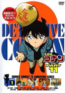 Detective Conan Season 11 Episode 286-315 Sub Indo