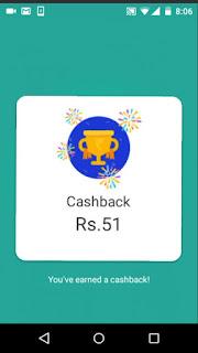 Google UPI App Tez- Rs.51 on 1st Transaction