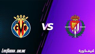 مشاهدة مباراة فياريال وبلد الوليد بث مباشر بتاريخ 02-11-2020 في الدوري الاسباني