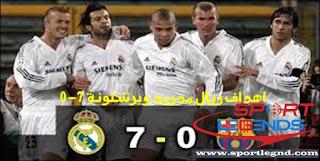 ريال مدريد,برشلونة,ريال مدريد 7-0 برشلونة,ريال مدريد وبرشلونه,ريال مدريد يفوز على برشلونة 7-0,ريال مدريد 7-0,برشلونه,اهداف برشلونه وريال مدريد,اهداف,الكلاسيكو,برشلونه وريال مدريد,ملخص ريال مدريد وبرشلونه