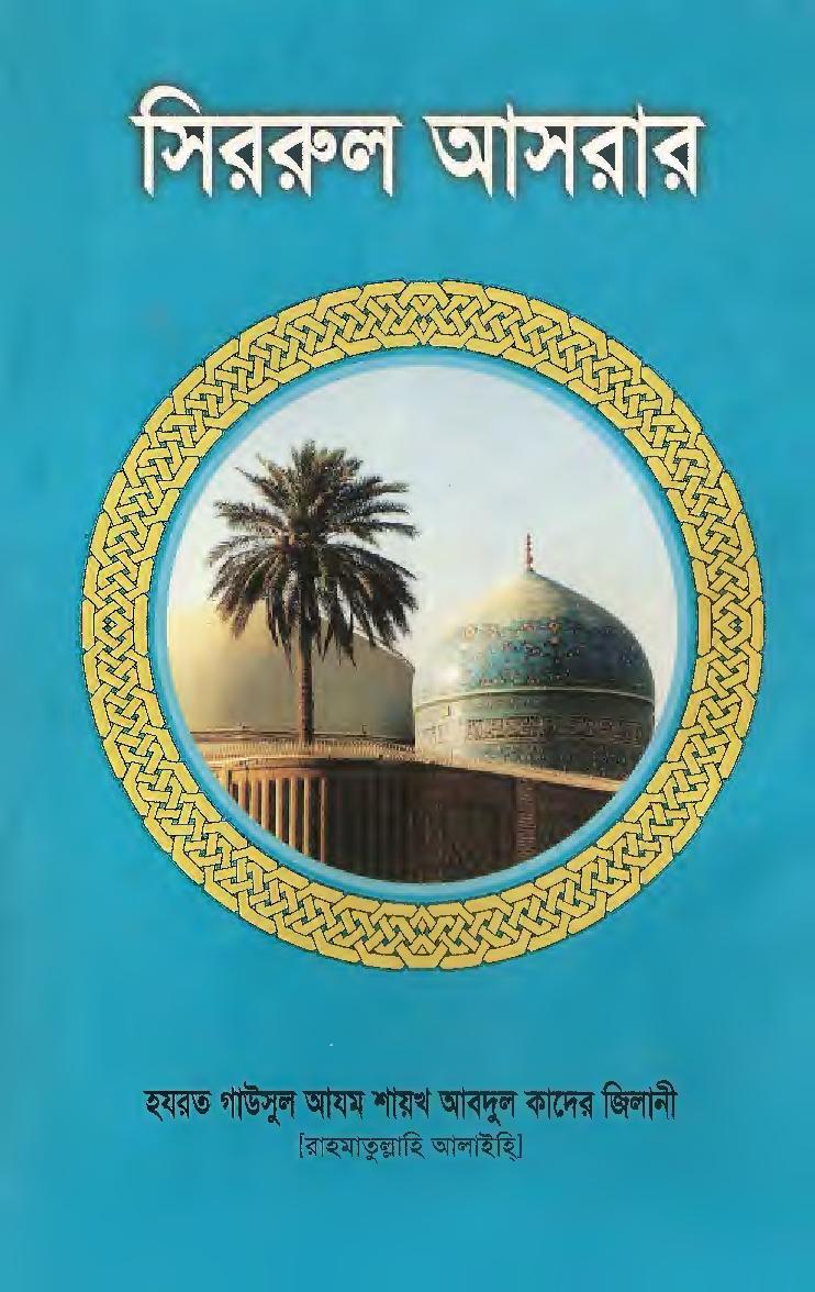 Free Bengali Books Pdf