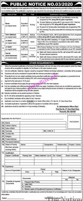 pakistan-atomic-energy-paec-jobs-2021-po-box-no-27-dg-khan
