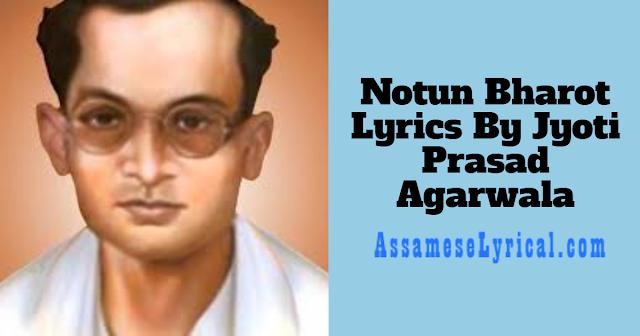 Notun Bharot Lyrics
