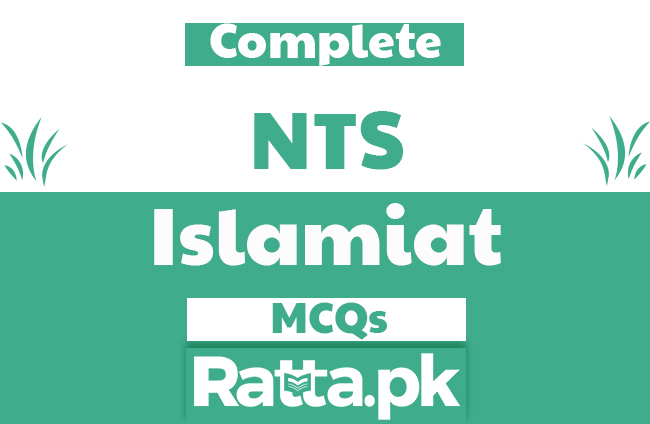 NTS Islamiat MCQs with Answers pdf for Educators ESE, SESE
