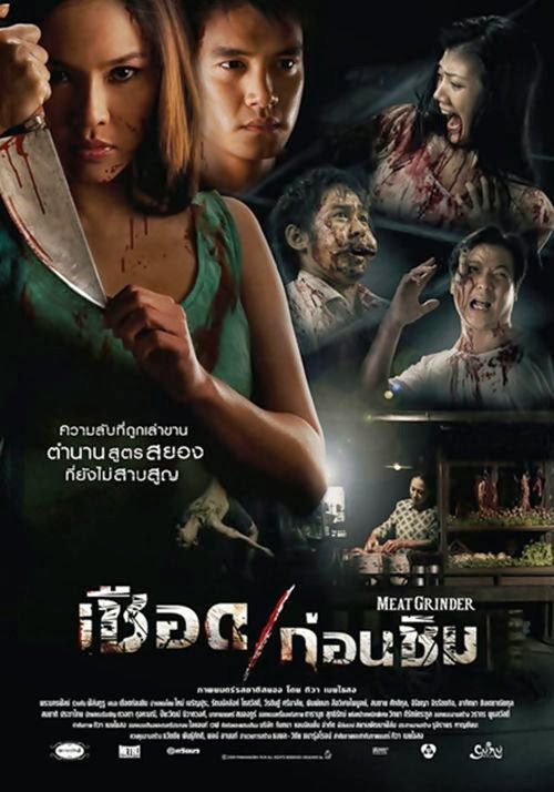 DeepMovie - Watch Full Asian Movies With English Subtitle Online.