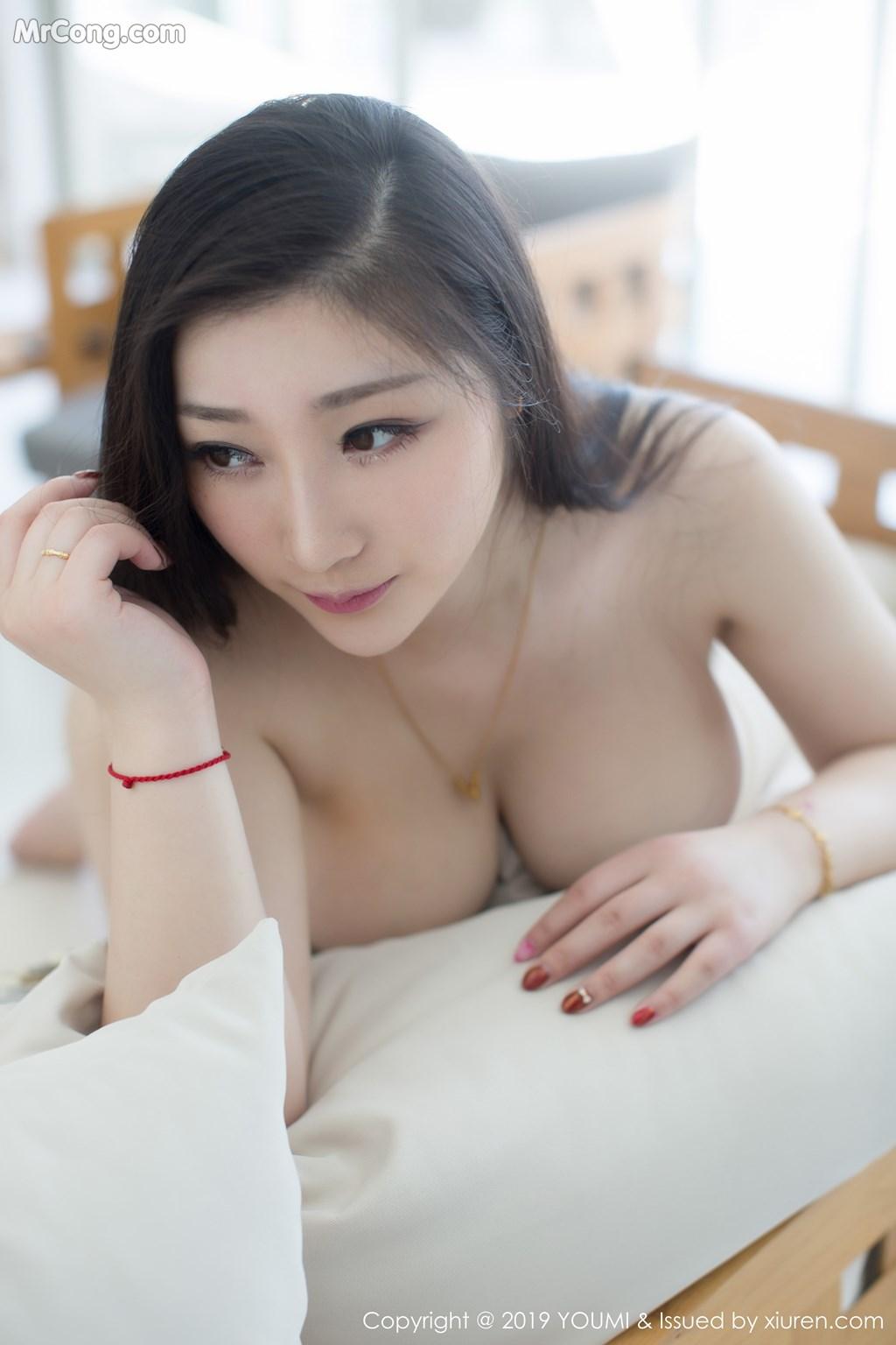 YouMi Vol.344: Daji_Toxic (妲己_Toxic) (48P)