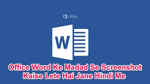 how-to-screenshot-office-word