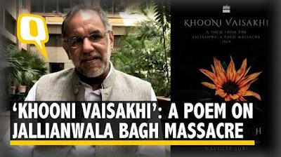 Khooni Vaisakhi