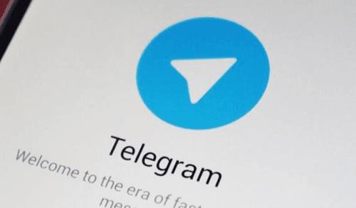 Telegram Plus Mod Apk Dengan Fitur Terbaru