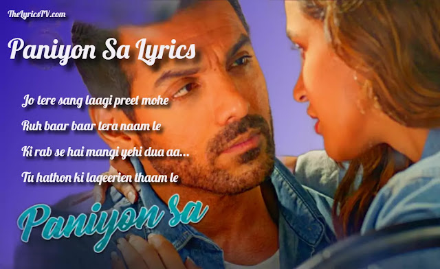 Paniyon Sa Song Hindi Lyrics - Atif Aslam