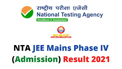 Sarkari Result: NTA JEE Mains Phase IV (Admission) Result 2021