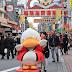 東京下町|搭乘復古荒川線電車到「巢鴨地藏通商店街」漫步(含景點、交通、地圖、美食介紹)