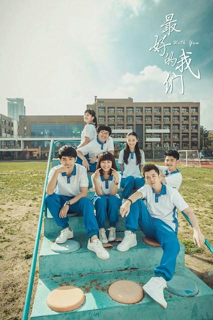with you campus drama liu haoran tan songyun
