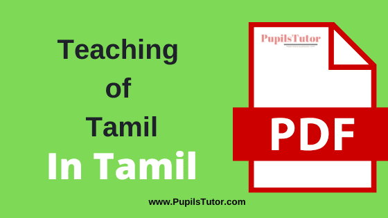 [Pedagogy of Tamil] Teaching of Tamil PDF Book, Notes and Study Material in Tamil Medium Download Free for B.Ed 1st and 2nd Year