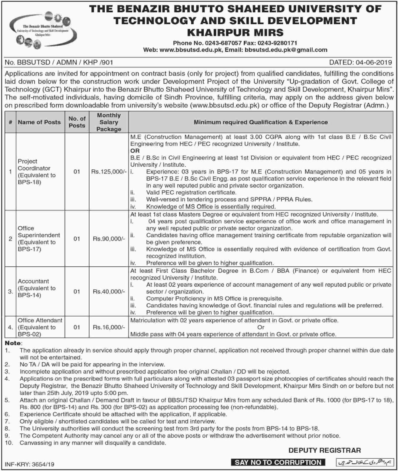 Benazir Bhutto Shaheed University of Technology and Skill Development BBSUTSD Khairpur Mirs Jobs 2019 Sindh Latest