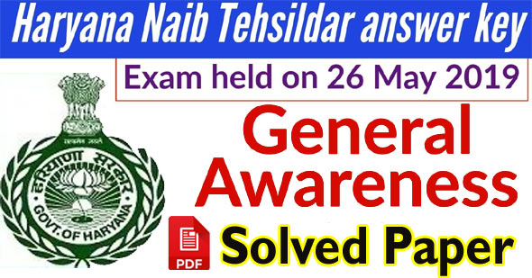 HPSC Naib Tehsildar Solved Question Pape