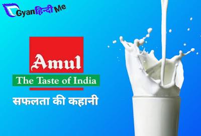 Amul Doodh