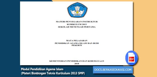 Modul Pendidikan Agama Islam (Materi Bimbingan Teknis Kurikulum 2013 SMP