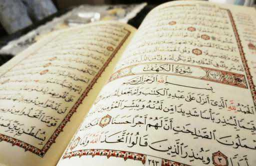 Adab Menghormati Al-Qur'an