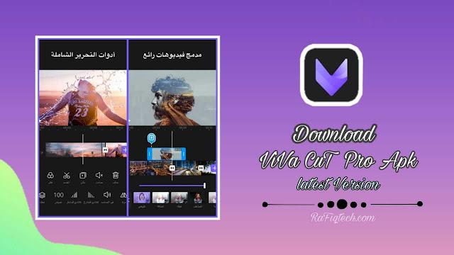 تحميل تطبيق محرر الفيديو الاحترافي VivaCut Pro apk لأجهزة الأندرويد - أخر إصدار بدون علامة مائية