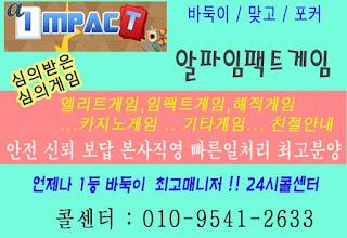 impact1157.jpg