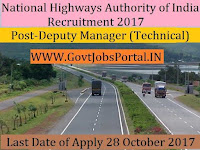 National Highways Authority of India Recruitment 2017- Deputy Manager (Technical)