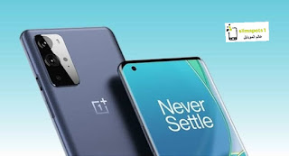 سعر ومواصفات ومميزات هاتف وان بلس 9