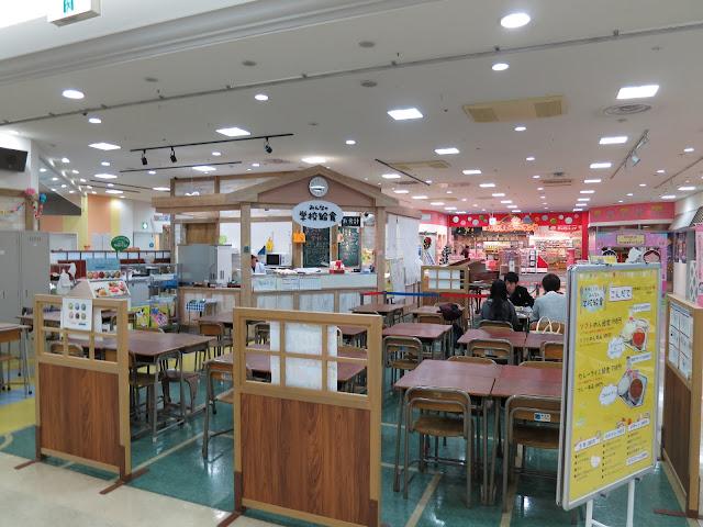 Maruko chan restaurant. Shimizu. Shizuoka. Tokyo Consult. TokyoConsult.