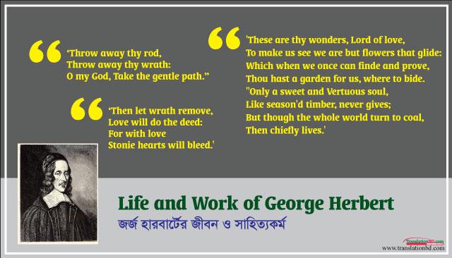 জর্জ হারবার্টের জীবন ও সাহিত্যকর্ম  জর্জ হারবার্টের জীবন ও সাহিত্যকর্ম in Bangla, George Herbert, Born: 1593, Died: 1633, Nationality: Welsh Occupatio