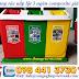 Thùng rác 3 ngăn nắp lật composite giá rẻ (mẫu mới)