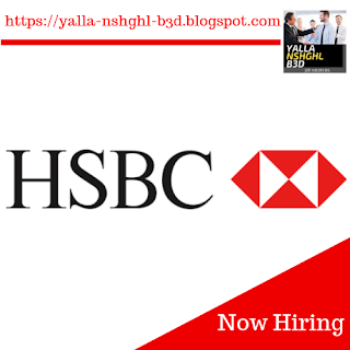 Sales and Service Officer