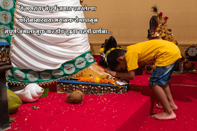 ganpati bappa caption