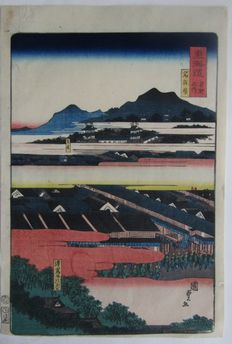 歌川二代国貞 東海道 宮の浮世絵版画販売買取ぎゃらりーおおのです。愛知県名古屋市にある浮世絵専門店。