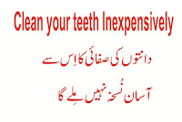 """Clean Your Teeth Inexpensively""How to Clean the Teeth Properly""Teeth Cleaning Formula""Teeth Diseases and Their Remedy"""