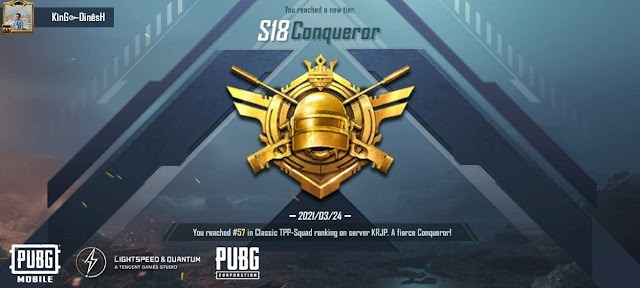 How to get the Conqueror Title easily in PUBG Mobile | Personal Experience | Which Server is Easy for Conqueror